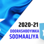 Tougher Elections on the Cards in Somalia